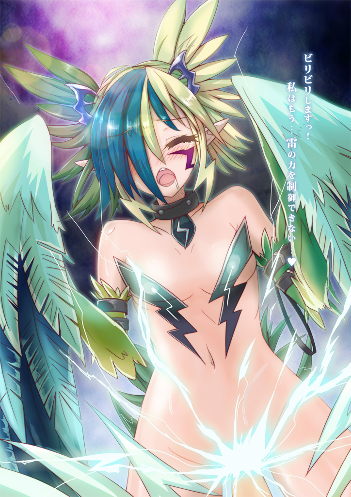 raped by girl 3d monster To love ru yami nude
