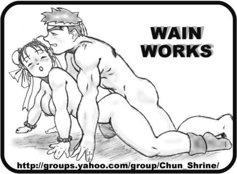 fighter li street porn chun How to get huntress sivir