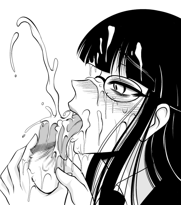 so i h play uncensored can't Yabai! fukushuu yami site