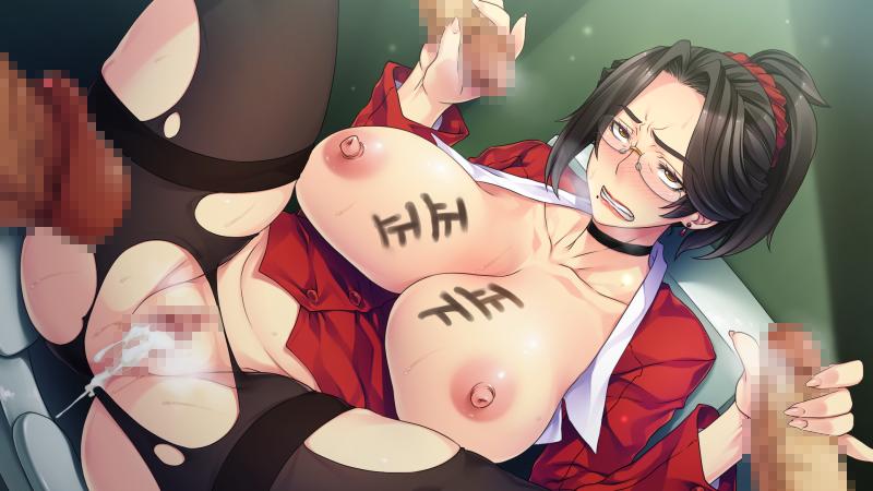 hamerarete okaasan jusei ni suru furyou kyonyuu Naruto and fem juubi lemon fanfiction