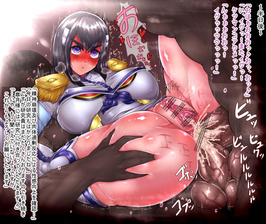 la kill ass kill satsuki Zelda oh boy smooching time