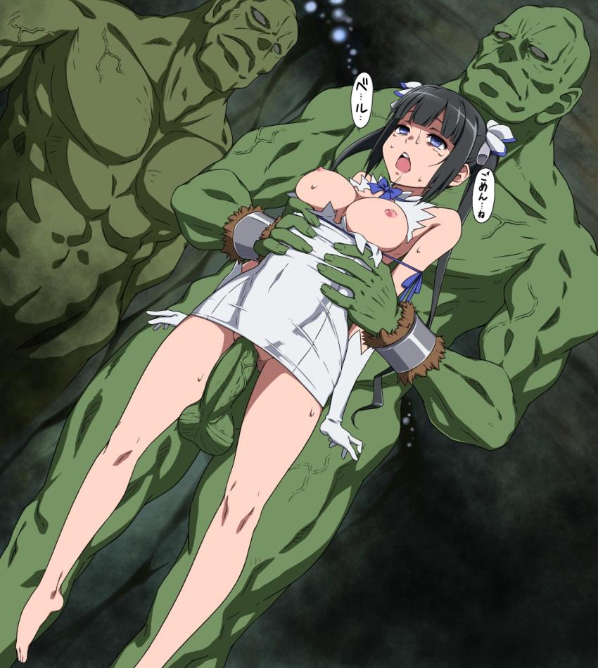 motomeru deai dungeon darou ni wa no ka machigatteiru wo Yu yu hakusho juri hentai