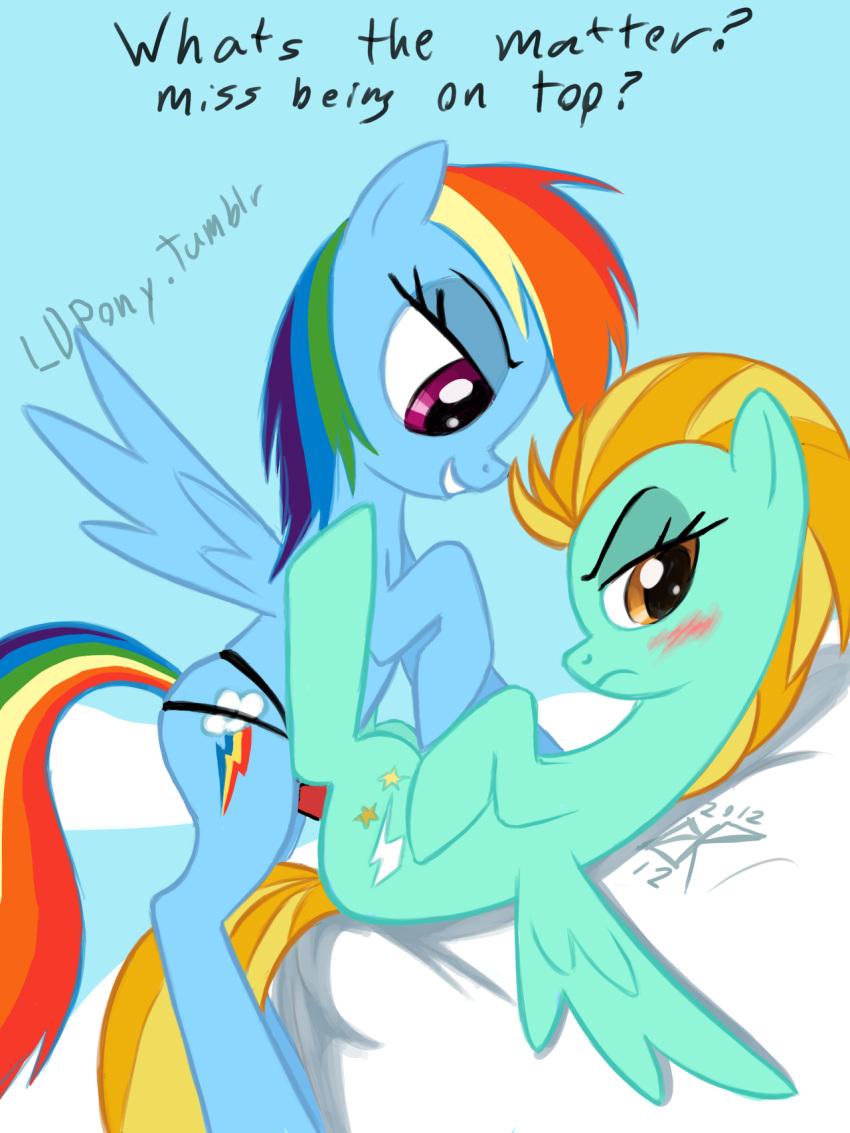 dust pony my little lightning God of war poseidon's princess