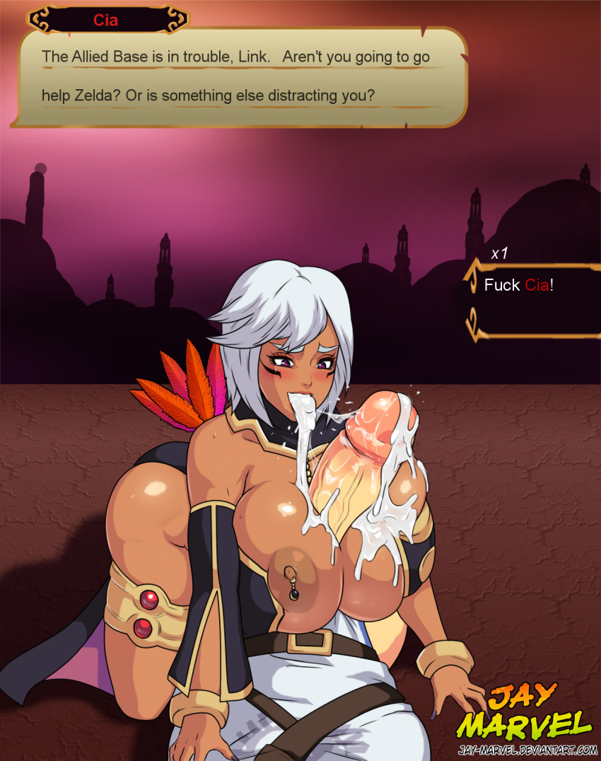of horizon nowhere gelbooru the middle in Seven deadly sins ban yaoi