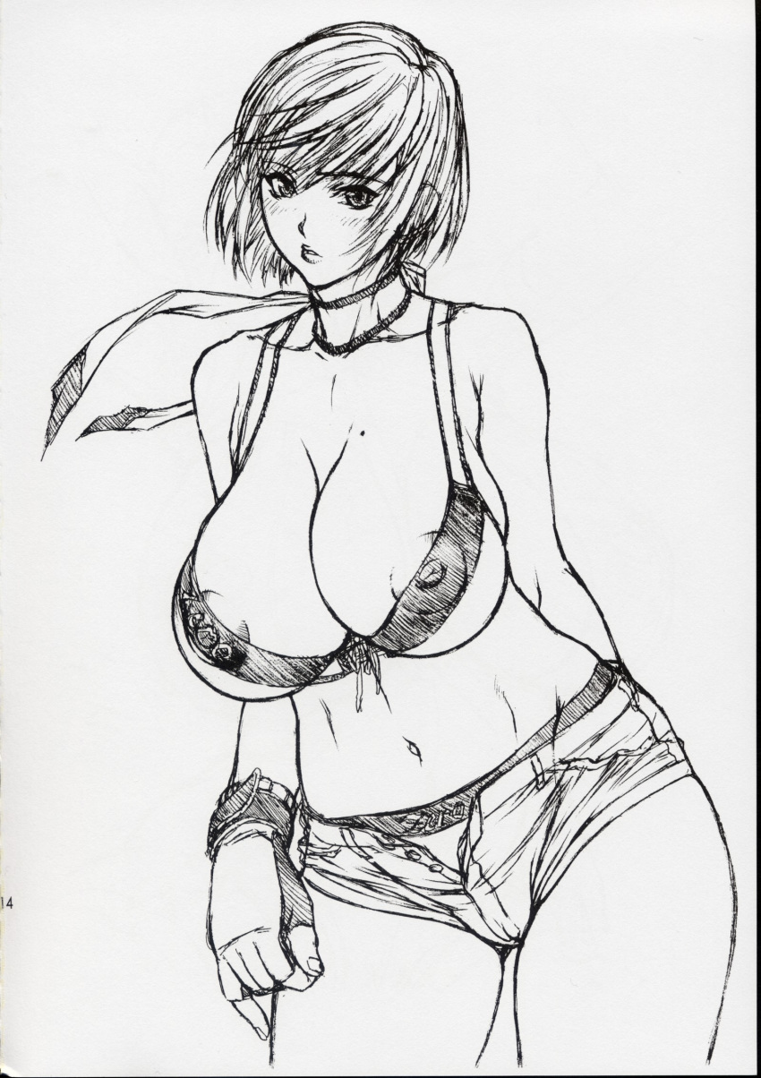inou-battle_wa_nichijou-kei_no_naka_de Amazing world of gumball anais naked