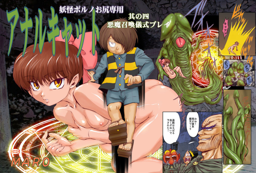 tensei-kendo-no-harem-colosseum My little pony twilight xxx