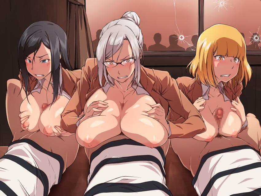 meiko school from prison shiraki Earth chan is a trap