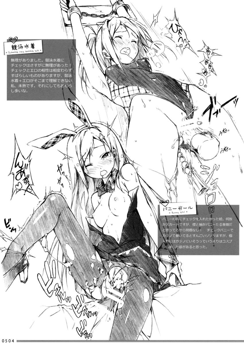 kanzen houkago no mushusei sorezore Darling in the franxx queen of klaxosaur