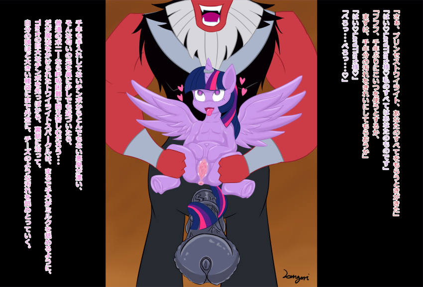 my little fanart twilight sparkle pony Where to get a blow job