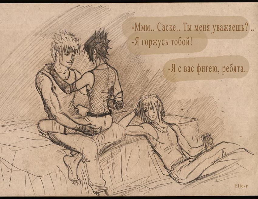 naruto on sasuke fanfiction cheats Jet force gemini vela hot