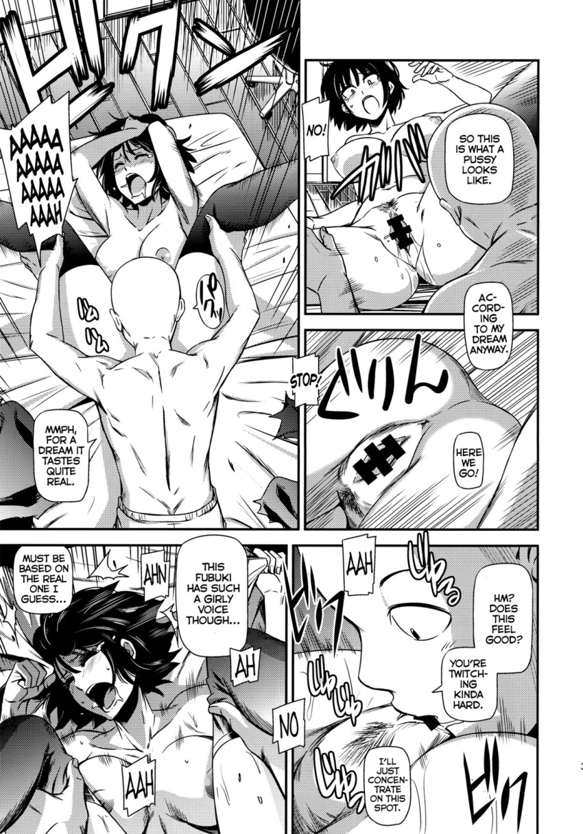 super man punch one s Is this a zombie taeko