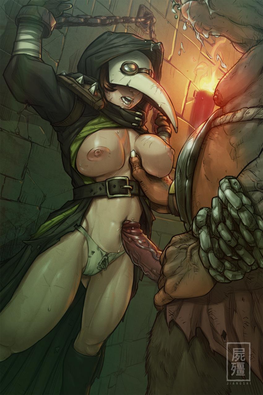 skins dungeon darkest hero shindol Spirit blade mountain (reikenzan)