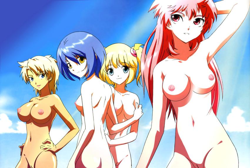 blue nude tex red vs Anata wa watashi no mono do s kanojo to do m kareshi