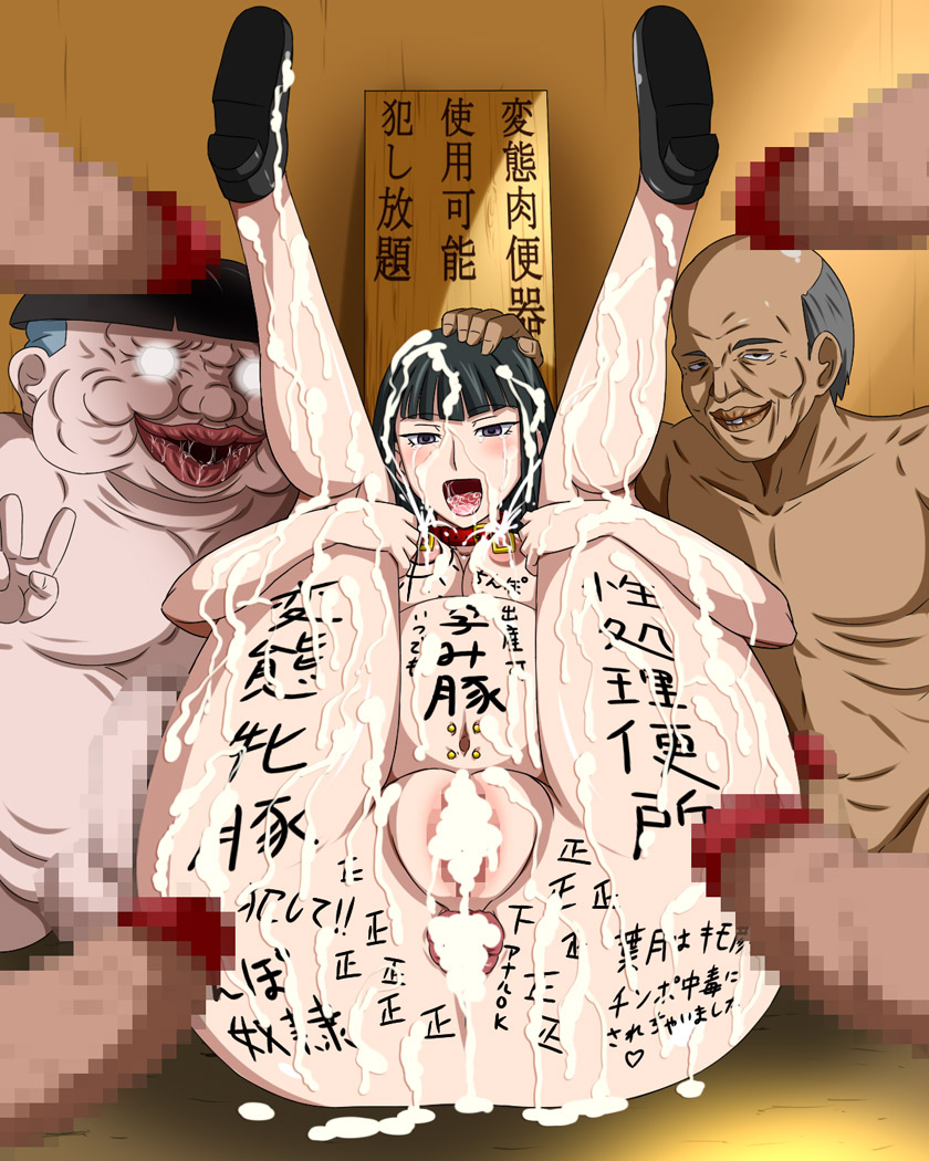 hei than from darker black Lisa and homer simpson porn