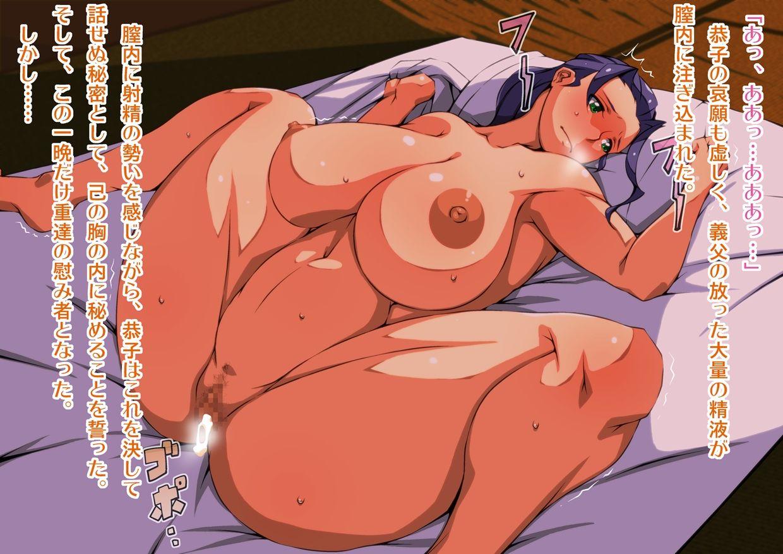 pet ni riyuu no natta kanojo ga boku X3 nuzzles pounces on you song