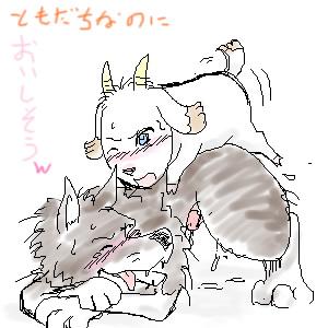 futatabi~ kuroinu miyako ~inyoku no somaru haitoku ni 2 Left for dead the witch