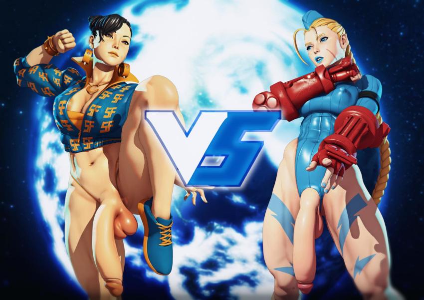 what episode fight raikage naruto does World of warcraft female elf
